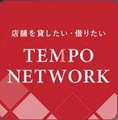 TEMPO NETWORK